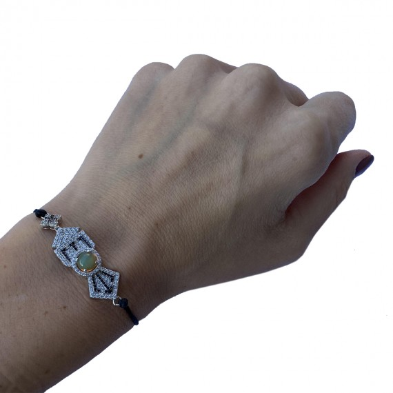 Bracelet Van Gogh